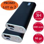 Lot promo 2 Chaufferettes électriques de poche rechargeables usb noires